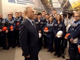 """Путин объяснил опасность """"завинчивать"""" цены на моторное топливо"""