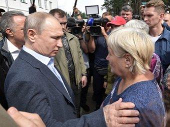Путин вышел клюдям ивспомнил «простое русское слово»