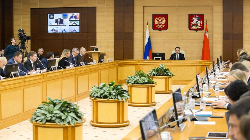 Расширенное заседание правительства Подмосковья состоится 2 июля