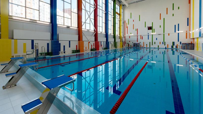 Реестр спортивных объектов появится в Московской области