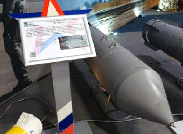Россия показала оружие, применение которого отрицала в Сирии (ВИДЕО)