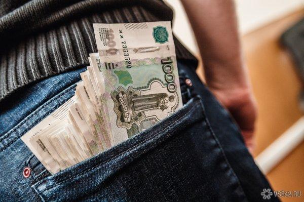 Росстат назвал число россиян, получающих зарплату свыше 1 млн рублей