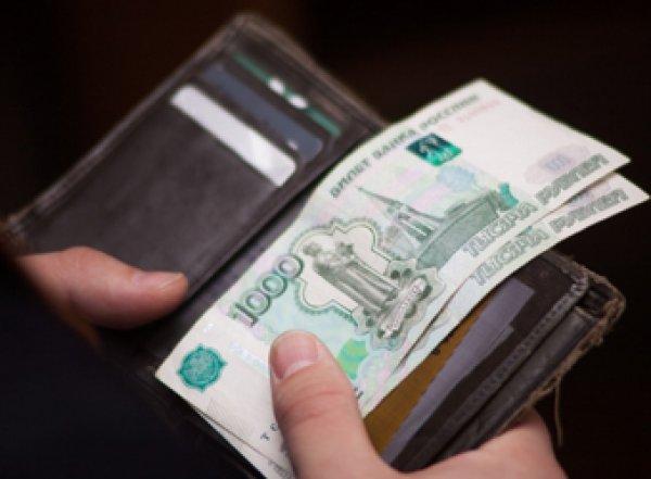 Росстат назвал реальную зарплату большинства россиян