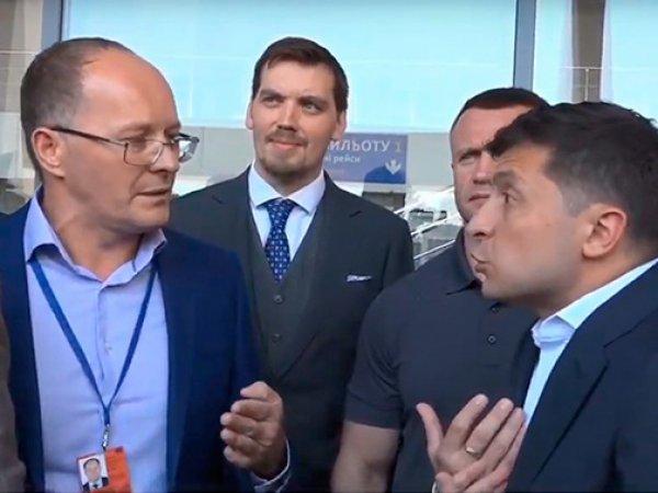 «Сами разбирайтесь»: Зеленский устроил перепалку с директором аэропорта