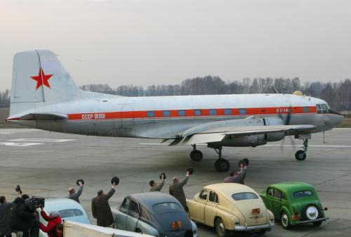 Катастрофа Ил-14, 12 ноября 1979 годаОфициальные сведения говорят о том, что плохие погодные условия и ошибка экипажа стали причиной авиакатастрофы самолёта Ил-14 вблизи Южно-Сахалинска.