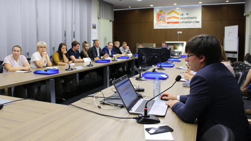 В Минстрое Подмосковья специалистов обучили работе в информационной системе закупок