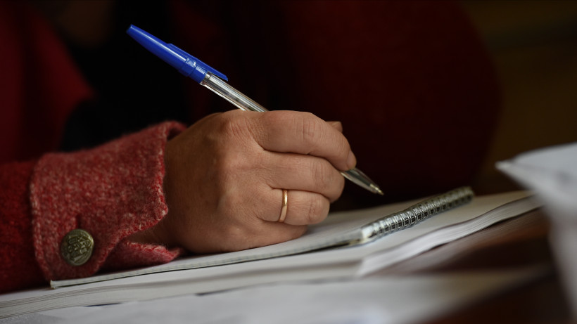 Сведения в отношении ООО «Формат А4» внесут в реестр недобросовестных поставщиков