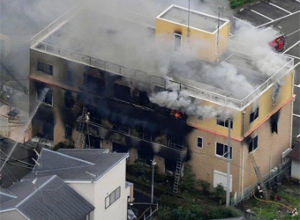 В японском Киото маньяк сжег аниме-студию Kyoto Animation: 24 погибших (ВИДЕО)