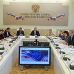 В Минспорте России обсудили подготовку к проведению в 2019 году Чемпионатов мира по боксу среди мужчин в Екатеринбурге и среди женщин в Улан-Удэ