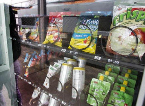 В Москве почти тридцать человек травились едой из автоматов Healthy Food