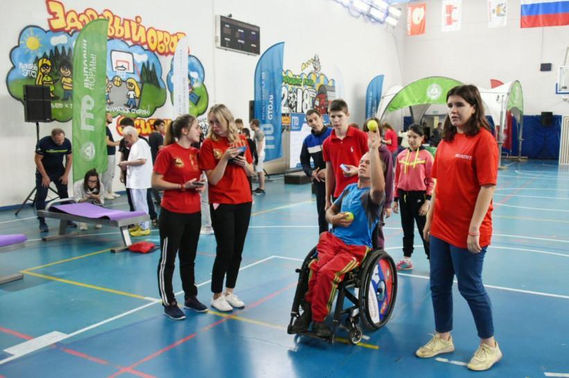 В Можайске прошло тестирование ГТО для инвалидов