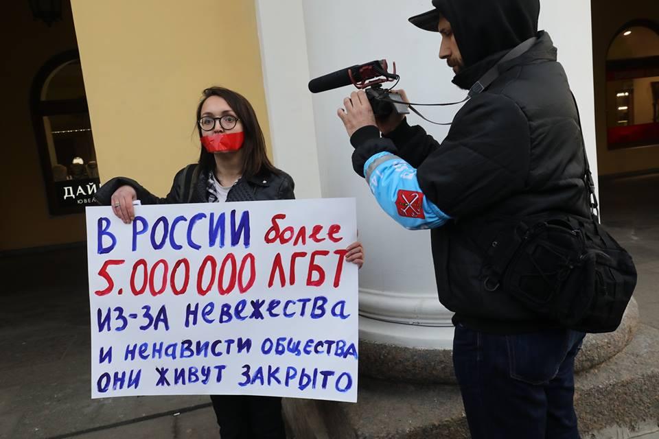 В Петербурге жестоко убили активистку ЛГБТ Елену Григорьеву