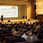 Виртуальные концертные залы Марий Эл получат дополнительный импульс к развитию в рамках проекта «Цифровая культура»