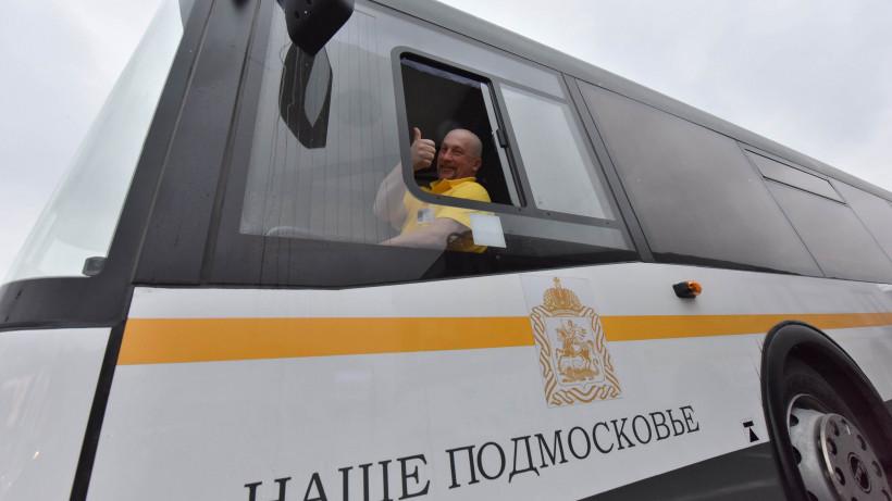 Власти Московской области отметили высокие темпы развития «Мострансавто»