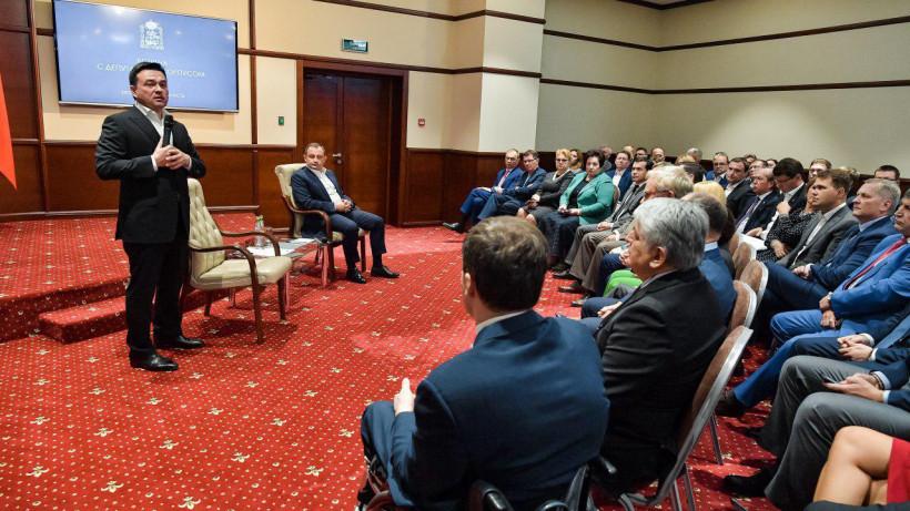 Воробьев обсудил с депутатами Мособлдумы итоги весенней сессии областного парламента