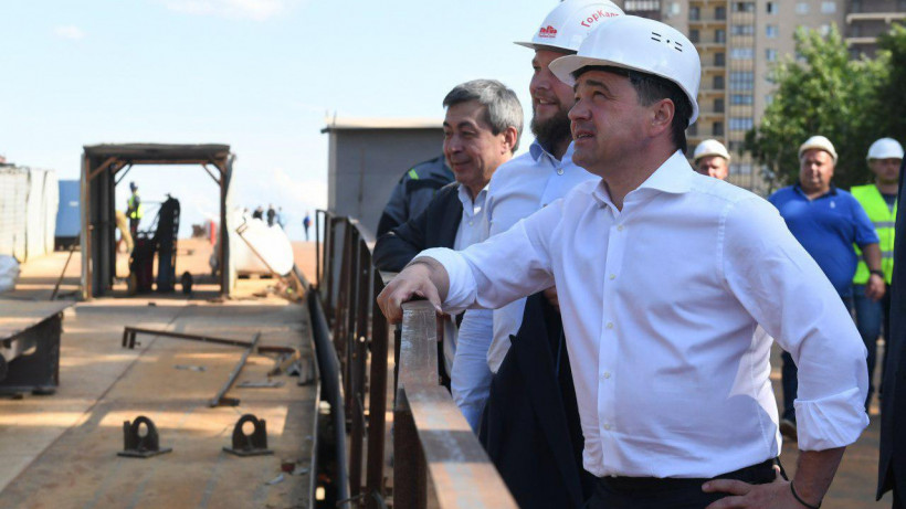 Воробьев проверил ход строительства эстакады между Горьковским и Носовихинским шоссе в Реутове