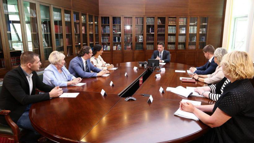 Воробьев встретился с активными жителями городского округа Орехово-Зуево