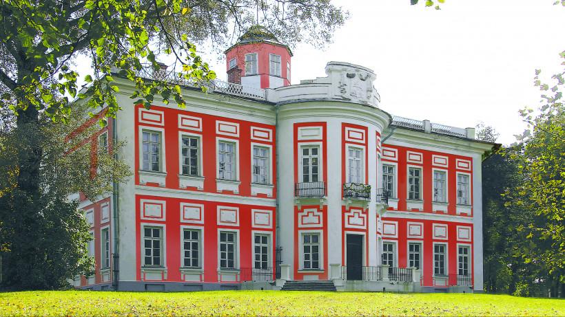 Возрождение исторических усадеб обсудят на форуме в Подмосковье 17 июля