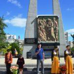 Встреча «День памяти жертв депортации крымских немцев»