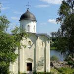 Выставка «Церковь Святого Георгия в Старой Ладоге»