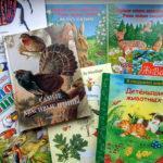 Выставка «Детские книги о природе, которые учат доброте»