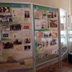 Выставка «Династии моей Белгородчины»