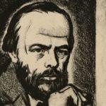 XVII Симпозиум Международного Общества Достоевского открывается в Бостоне