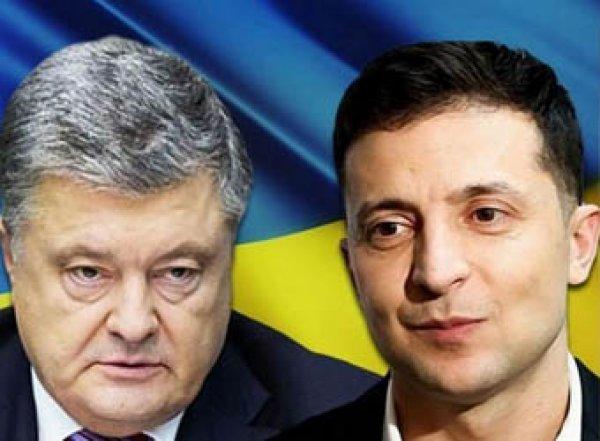Зеленский предложил очистить Украину от Порошенко