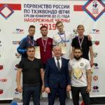 Золотая и бронзовая медали на первенстве России по тхэквондо