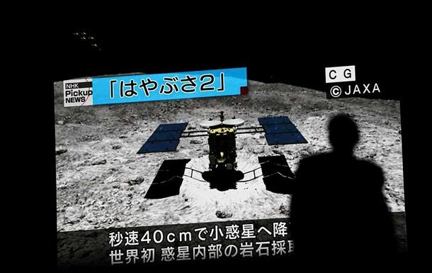 Зонд Hayabusa 2 передал первые снимки с астероида