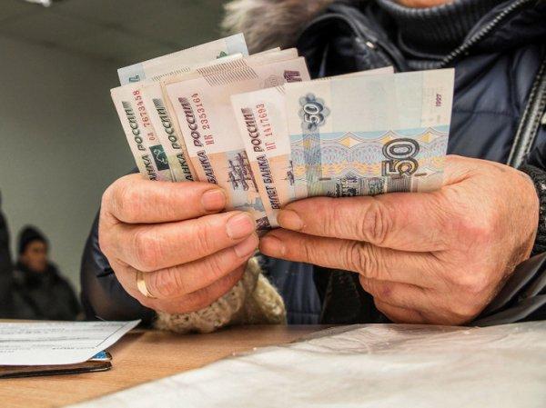 1 августа 2019 года в России проиндексировали пенсии