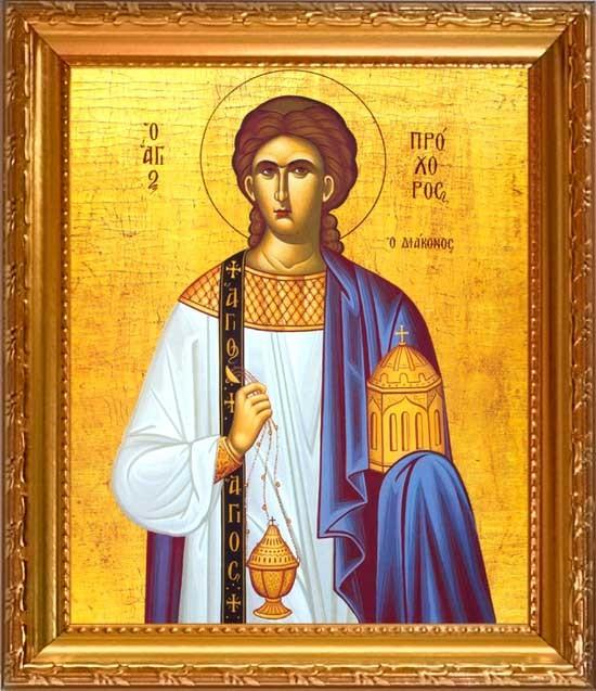 10 августа 2019 года отмечается праздник Прохоры-Пармены