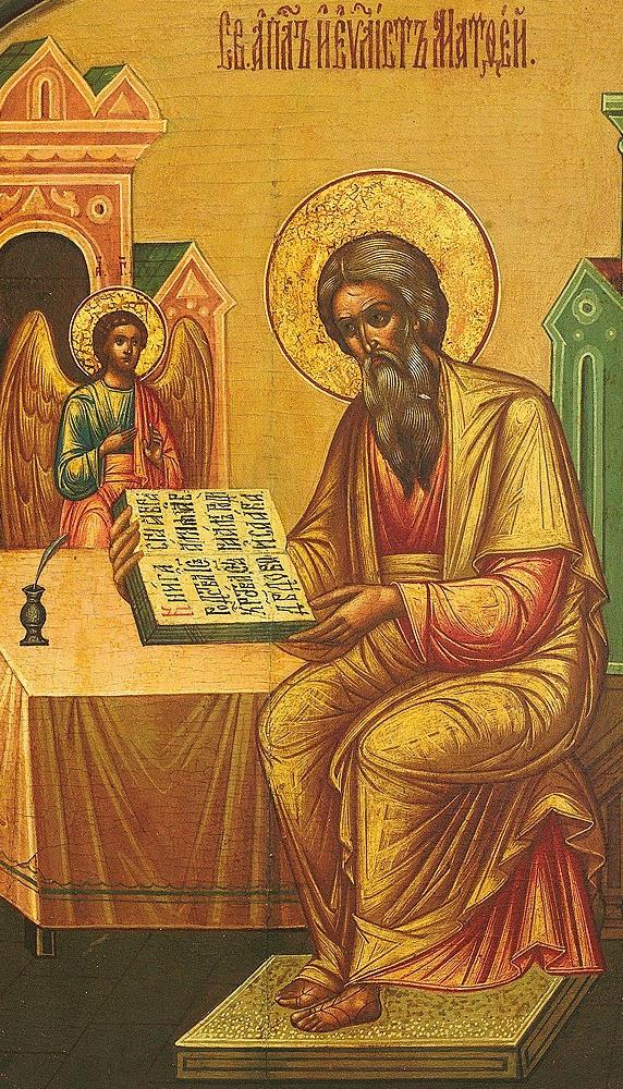 22 августа 2019 года отмечается праздник Матфей Змеесос
