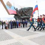 Акция памяти к 105-й годовщине вступления России в Первую мировую войну состоялась в Москве