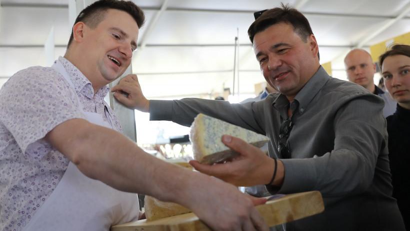Андрей Воробьев проверил готовность к открытию фестиваля фермерской продукции «Сыр. Пир. Мир»
