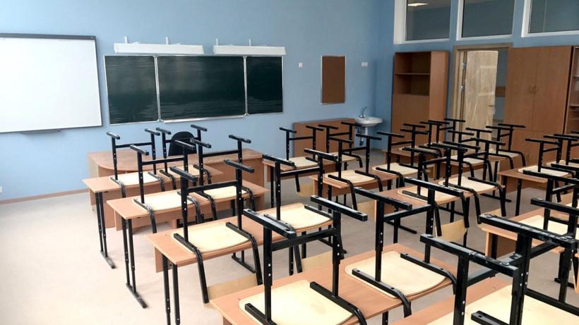 Андрей Воробьев рассказал, когда решится проблема с нехваткой школ в Одинцовском округе