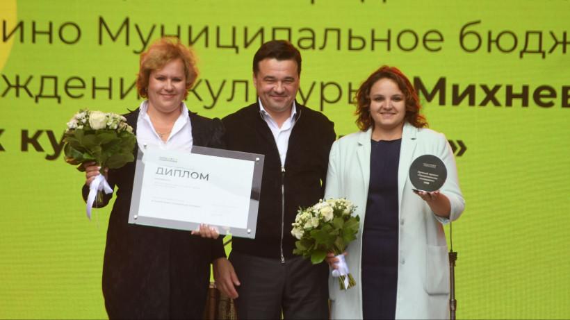 Андрей Воробьев совершил рабочую поездку в Балашиху