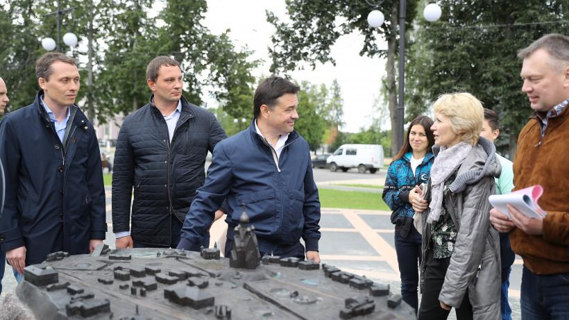 Андрей Воробьев совершил рабочую поездку в Рошаль