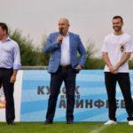 Андрей Воробьёв, Станислав Черчесов и Игорь Акинфеев открыли футбольный «Кубок Игоря Акинфеева»