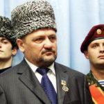 Беседа «А. Х. Кадыров – политик, патриот»