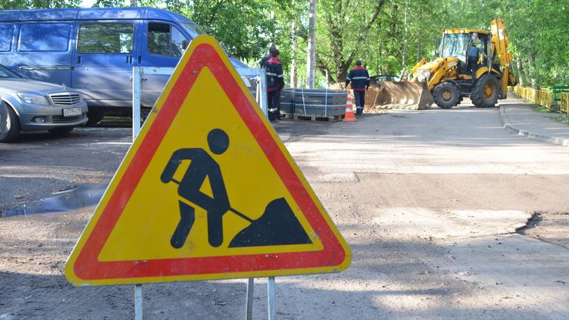 Более 13,5 тыс. ям отремонтировали во дворах Подмосковья с начала года