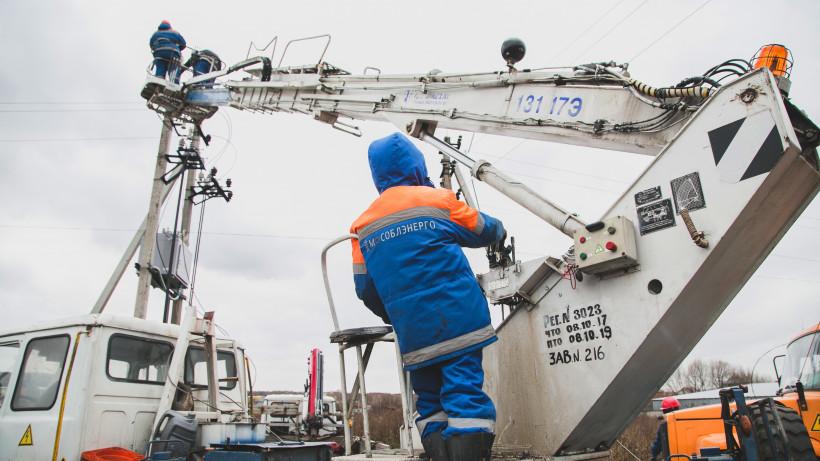 Более 130 км линий электропередачи отремонтировали в Подмосковье в 2019 году