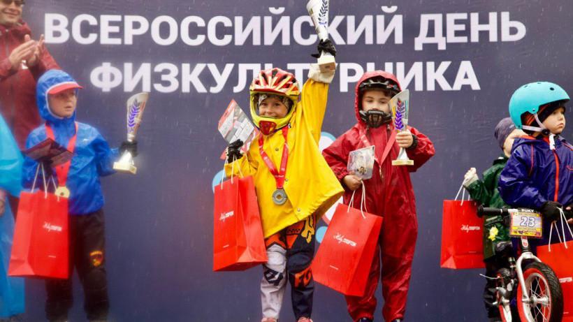 Более 200 посвященных Дню физкультурника мероприятий стартовали в Подмосковье