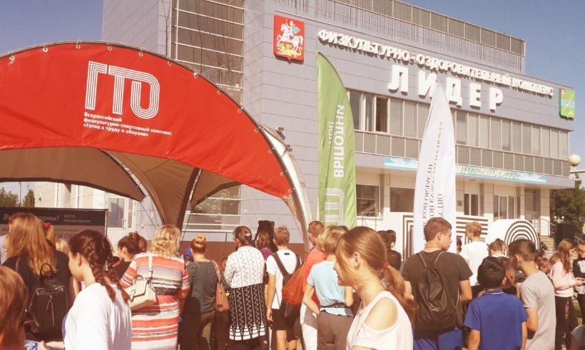 Более 250 человек выполнили испытания ГТО в Электрогорске
