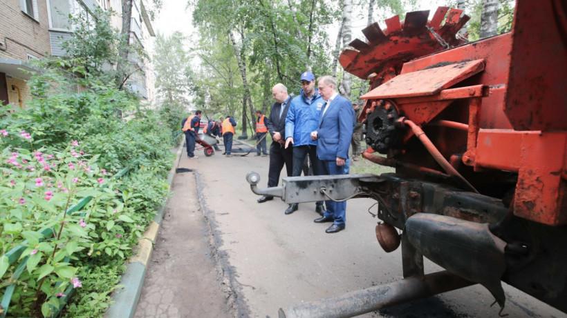 Более 370 выявленных ям заделали во дворах Люберец