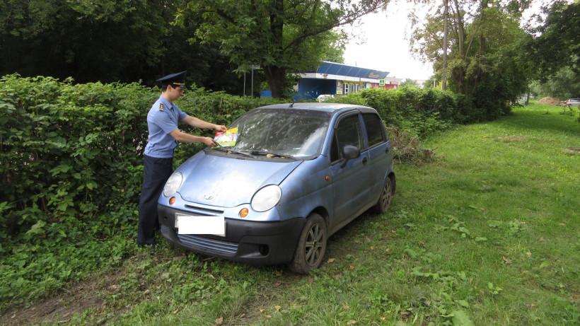 Более 66 тысяч случаев неправильной парковки устранили с помощью приложения «Народный инспектор»