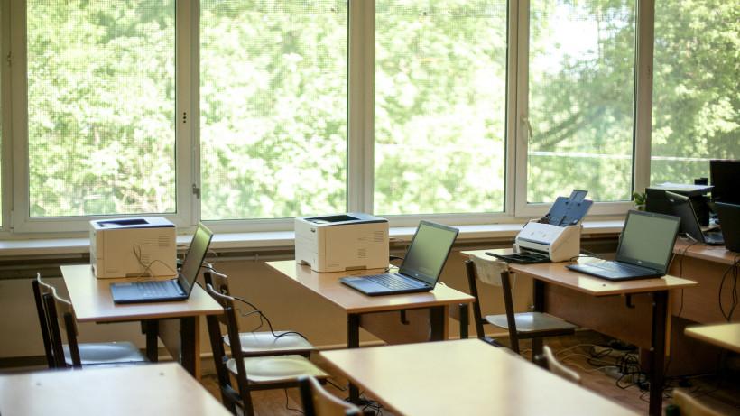 Более 680 человек сдадут экзамены в дополнительный период ГИА в Подмосковье