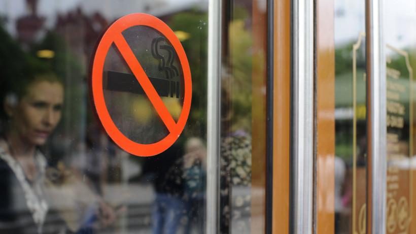 Более 7,6 тыс. жителей Подмосковья обратились за помощью в отказе от курения в 2019 году