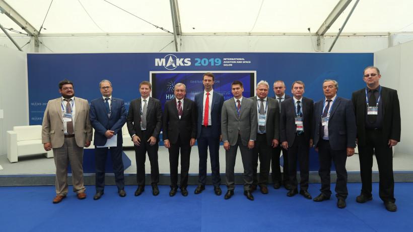 ЦАГИ выступит инициатором создания научного центра мирового уровня в Жуковском