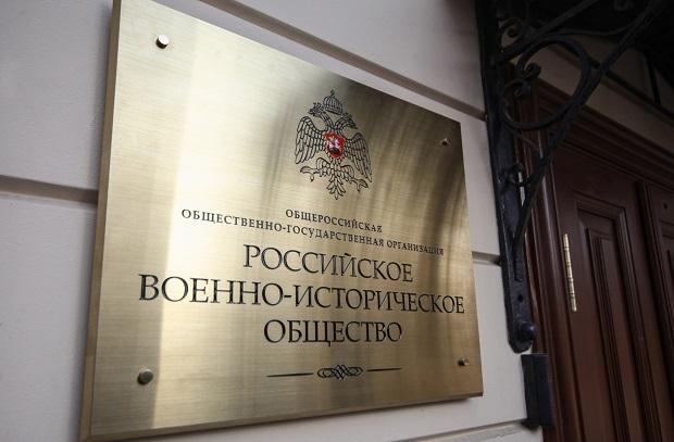 Церемония подписания соглашения о сотрудничестве между РВИО и Федеральным казначейством